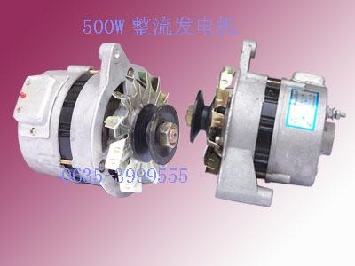 硅整流发电机 单缸启动机支架
